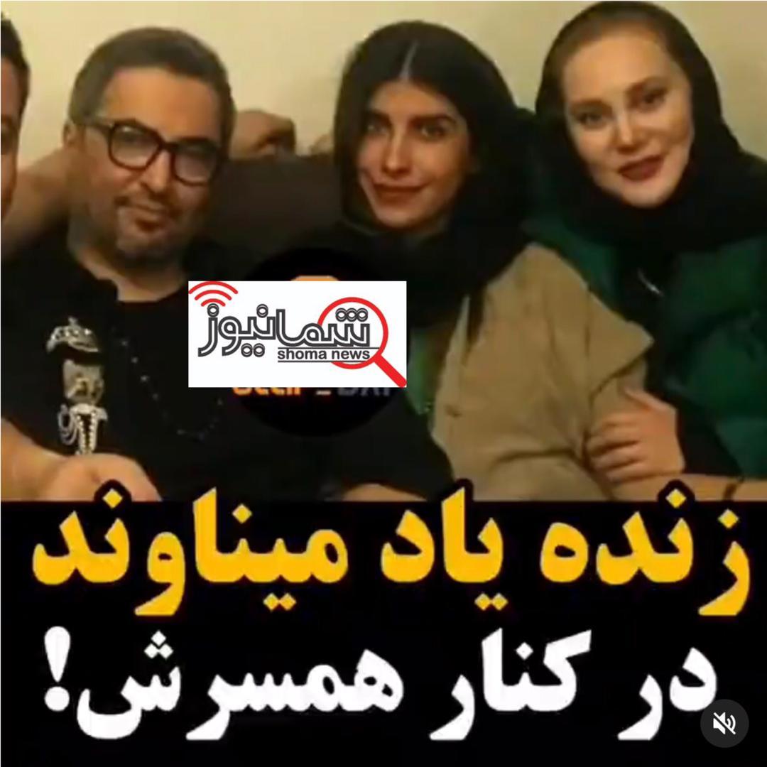 مهرداد+و+همسرش