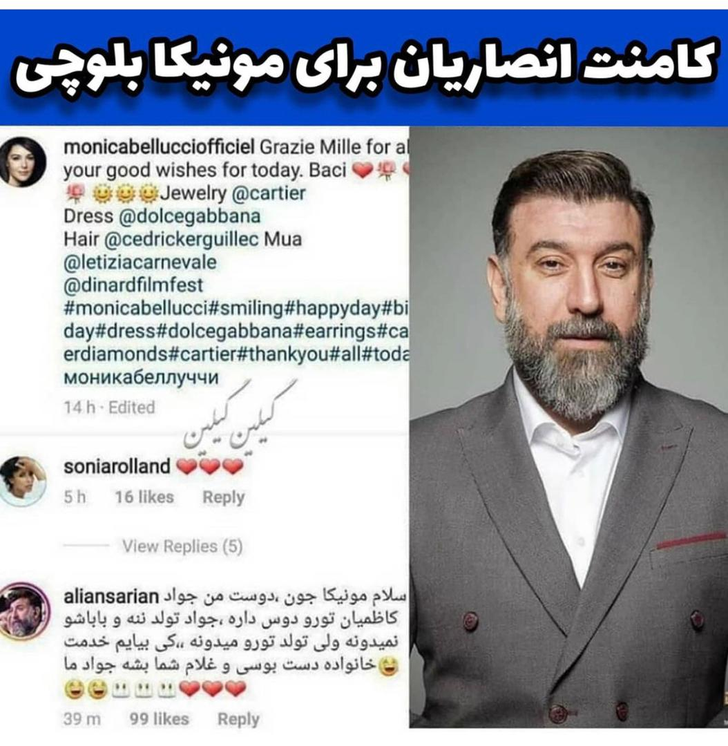 علی+انصاریان+شمانیوز