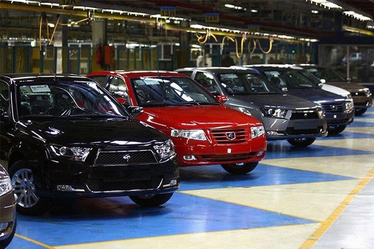 ریزش شدید قیمت خودرو در بازار + قیمت