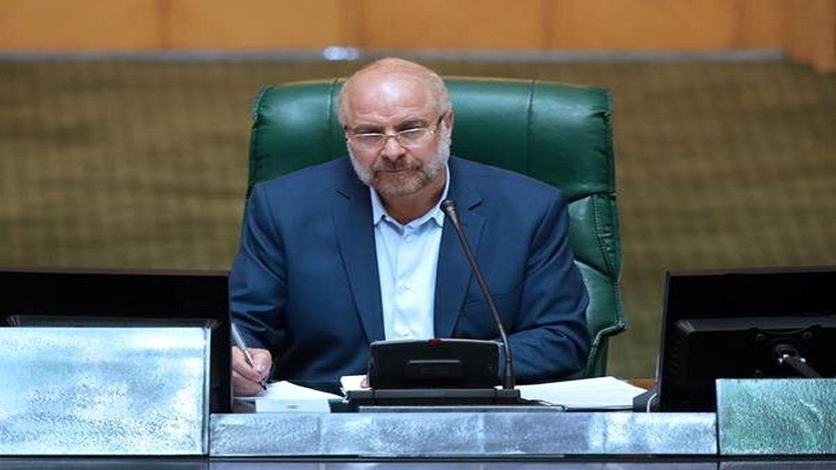 ارائه گزارش پیشرفت کمیسیون تلفیق در رسیدگی به لایحه بودجه ۱۴۰۰