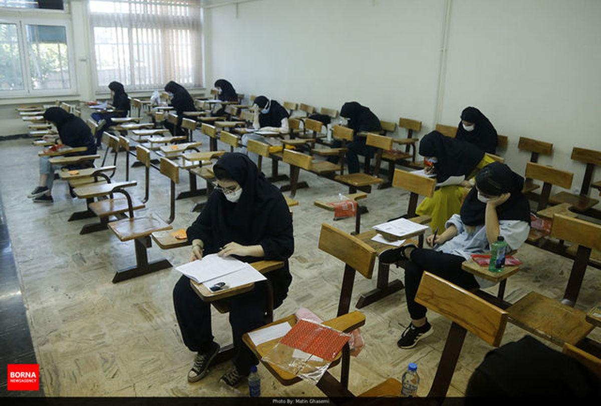 نحوه برگزاری آزمون دانشجویان اعلام شد + جزئیات