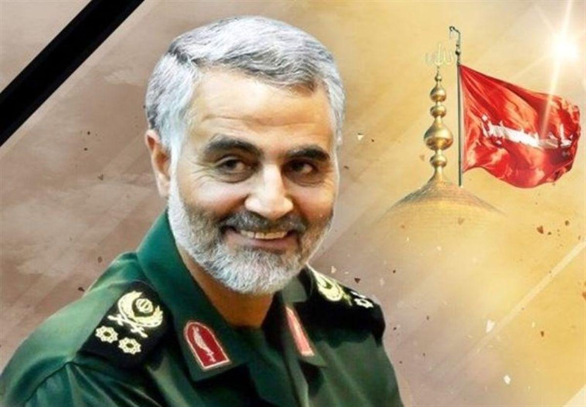 عکس نوشته هایی زیبا از سرباز وطن قاسم سلیمانی