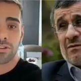 واکنش تند ساشا سبحانی به اظهارات جنجالی احمدی نژاد + فیلم