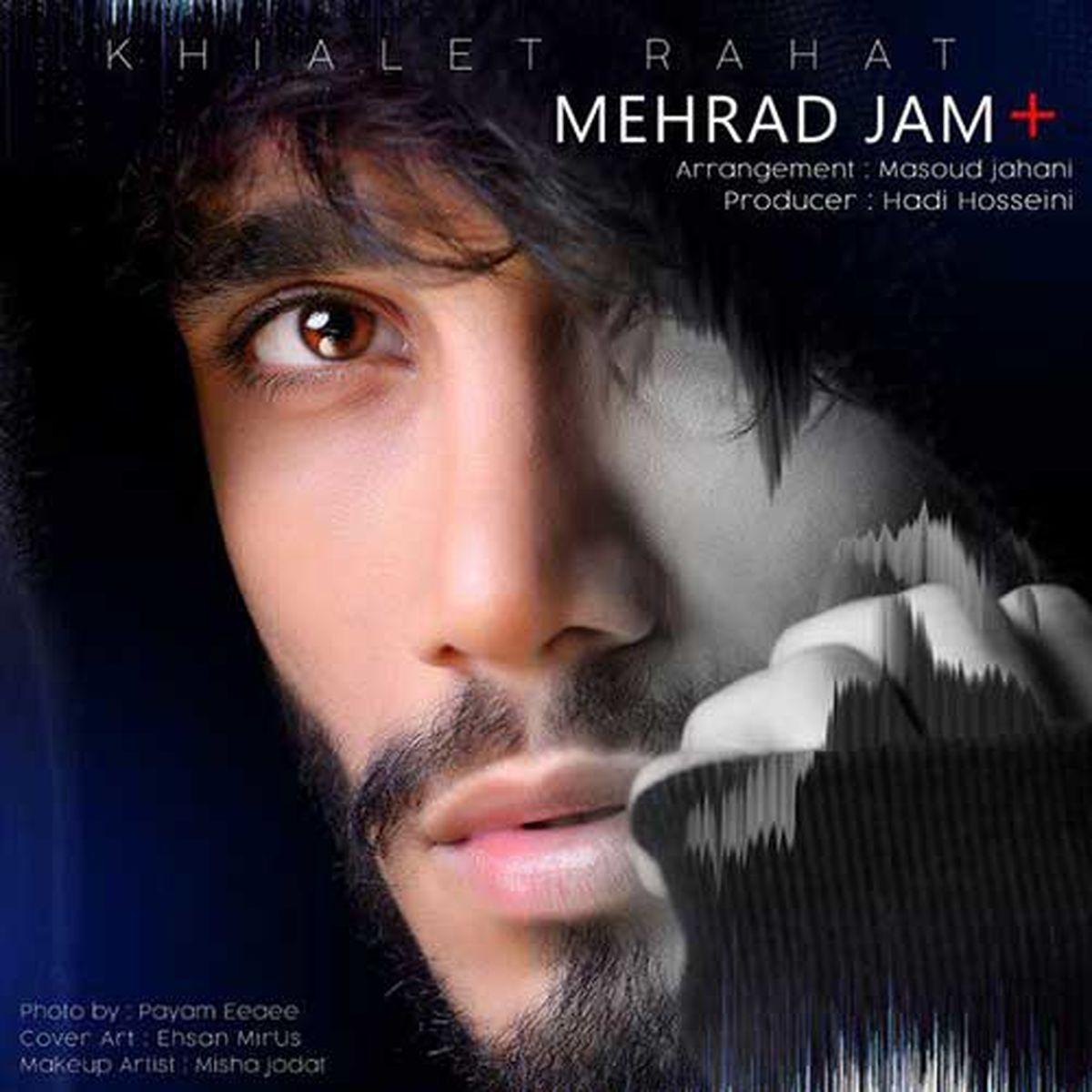 مهراد جم خواننده معروف تغییر چهره داد + عکس جدید