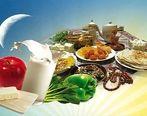 کدام خانوادهها مشمول دریافت بسته معیشتی ماه رمضان نیستند؟